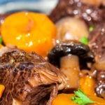 Boeuf carottes au Cookéo